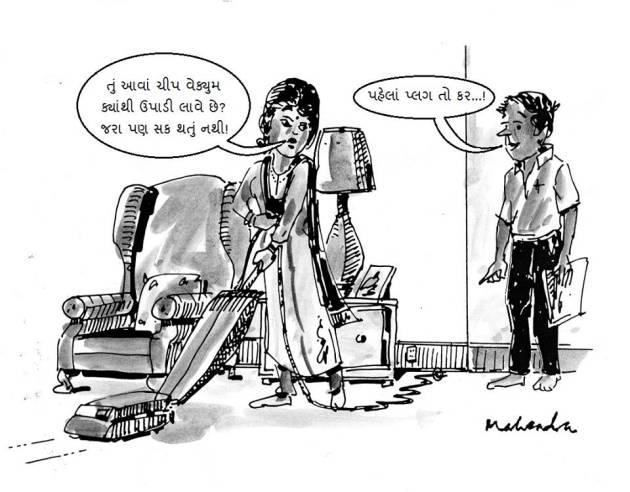 Cartoon-m.shah