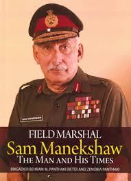 ManekShov