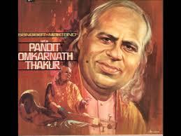 Pandit Omkarnath Thakur