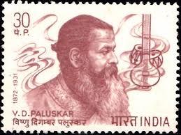 V.Pulaskara